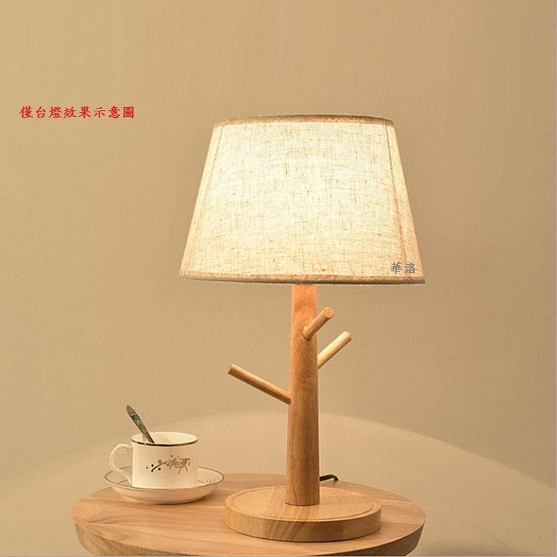 天然橡膠木質台燈,可小掛小物,優雅氣質,創意檯燈TD無燈泡僅790元TD1115