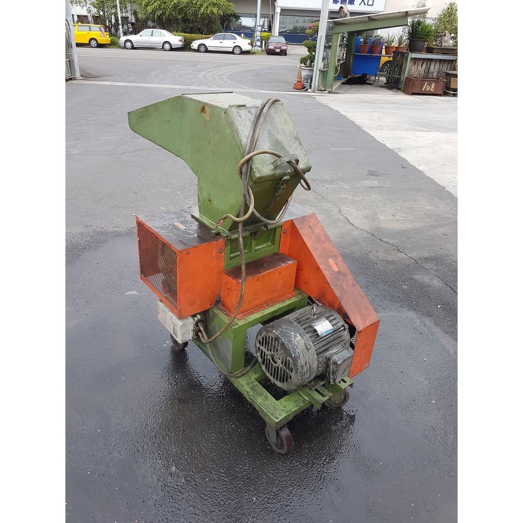 [龍宗清] 塑膠粉碎機 (20041604-0067) 塑膠粉碎機 強力粉碎機 塑膠機械 破碎機