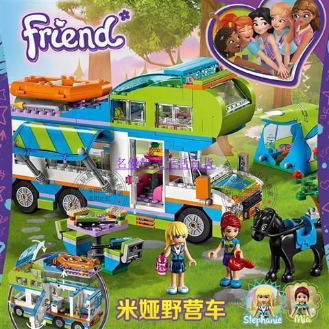 【女孩系列】樂翼博樂10858心湖城好朋友米婭的野營車 模型相容樂高41339非lego兒童益智積木玩具 546片