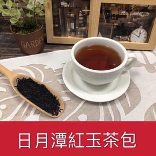 ㊣日月潭紅玉紅茶茶包 台茶18號 紅玉茶包 可冷泡 日月潭紅茶 紅茶茶包 冷泡茶 冷泡茶包 宜蘭縣