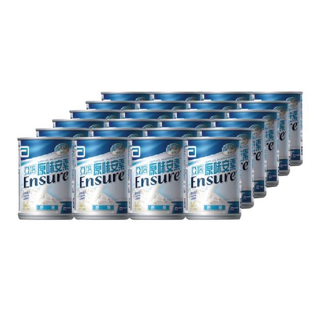 亞培安素 原味 24入/箱 ㄧ共兩箱48罐  2箱宅配免運