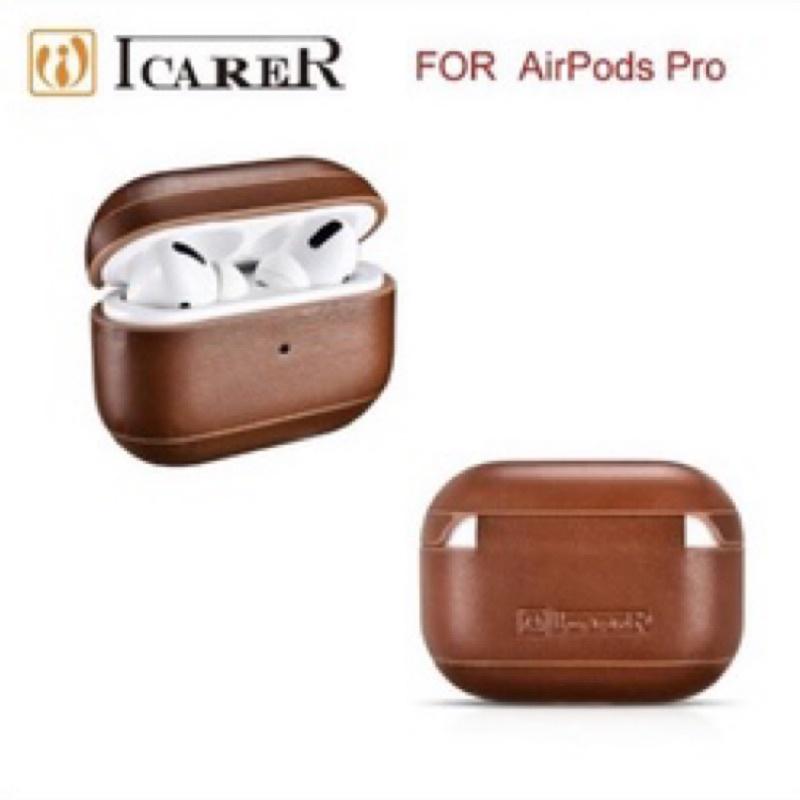 全新【ICARER】復古系列 AirPods Pro 手工真皮保護套