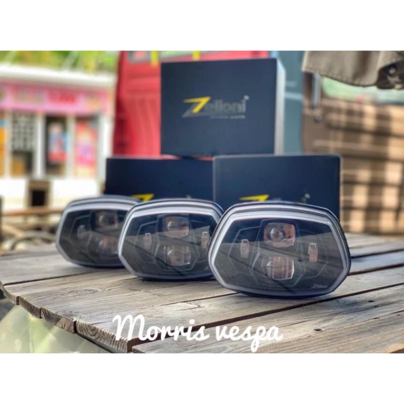 [ Morris Vespa ] Zelioni 衝刺 魚眼大燈 總成 LED sprint