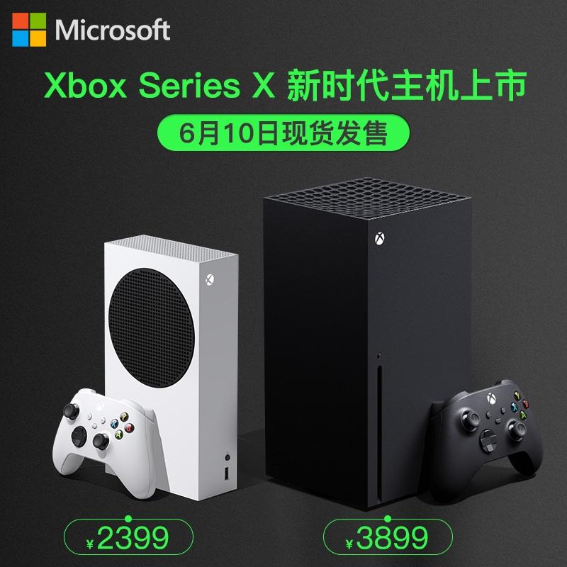 電玩~微軟Xbox Series X遊戲機series s遊戲主機國行遊戲xboxseriesx官方遊戲機xbox on
