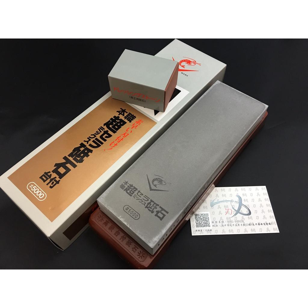 💟 NANIWA 蝦印 💟 可刷卡分期⭕️ 仕上砥石 SS-5000番 🔥中刀刀具網💯台中買刀推薦💯