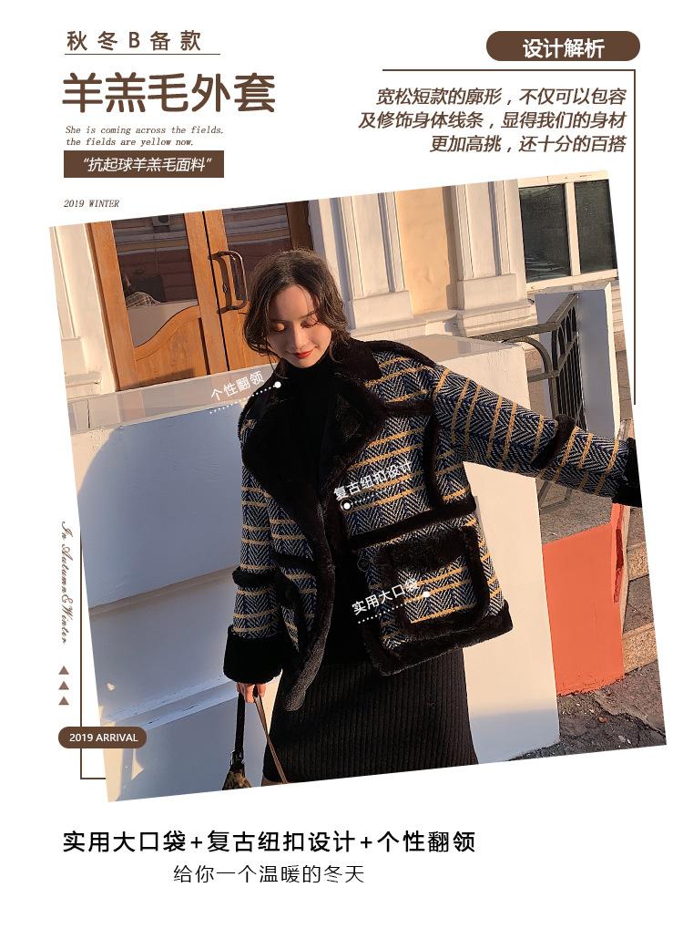 實拍chic韓國東大門羊羔毛復古撞色格子寬松西裝領單排扣呢外套女