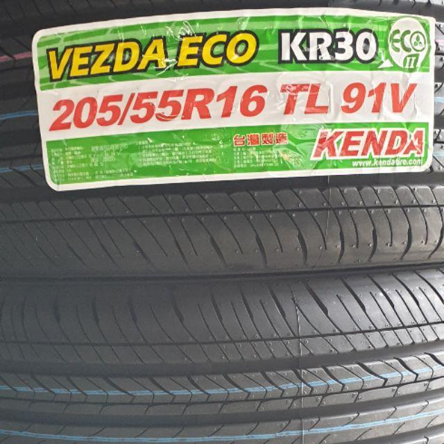 KENDA 建大輪胎 205-55-16輪胎