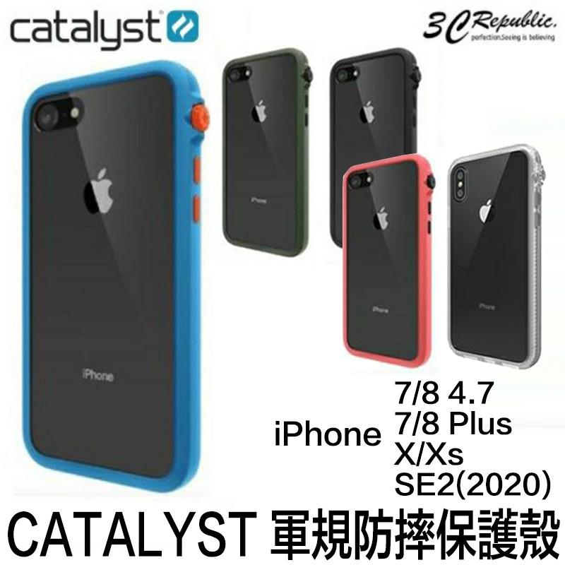 Catalyst iphone 7 8 4.7 plus X XS se2 se 2 軍規 防摔殼 保護殼 手機殼
