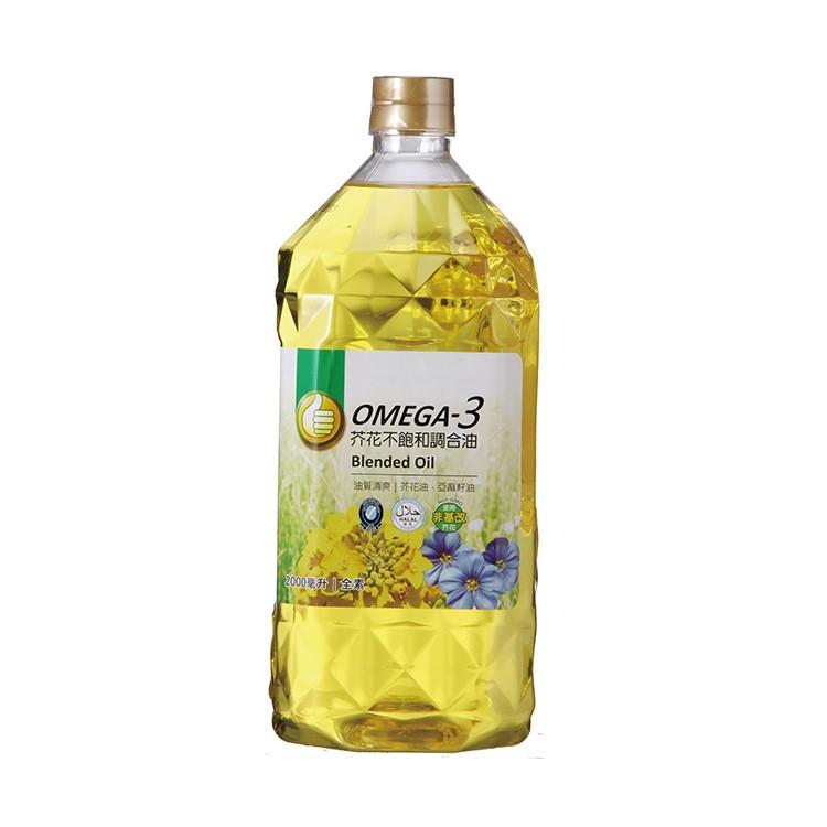 大拇指 OMEGA-3 芥花不飽和調合油 2L【大潤發】