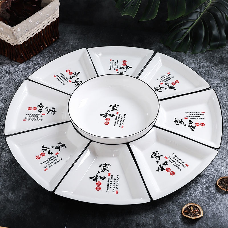 現貨 304不銹鋼方盤 台灣製方盤 茶盤 滴水盤 抖音網紅同款拼盤餐具組合家用擺盤創意陶瓷飯桌家庭團圓聚會盤子 a3nt