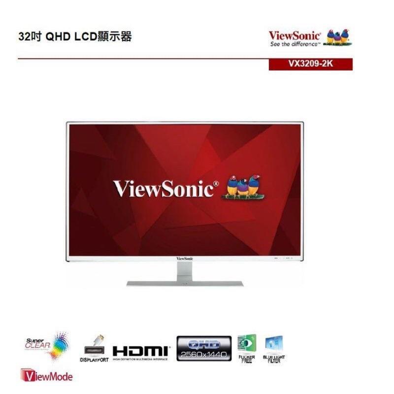 優派 ViewSonic 32吋 QHD 2K 液晶 螢幕 顯示器 VX3209-2K