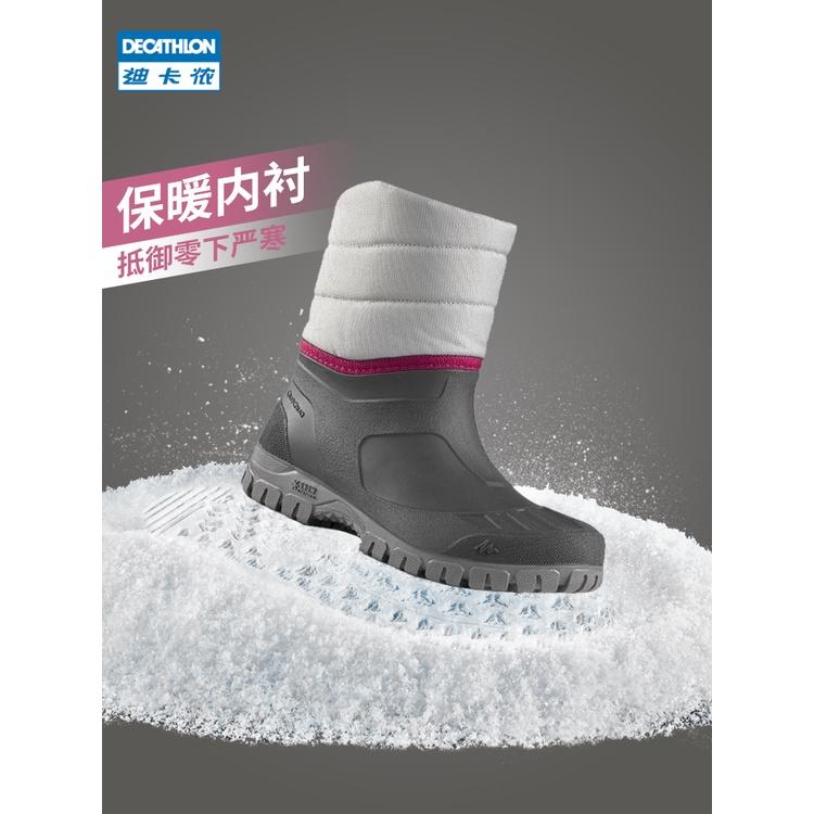 現貨秒發 短靴 迪卡儂冬季男女雪地靴戶外高幫防水保暖防滑靴子棉靴遠足鞋ODS