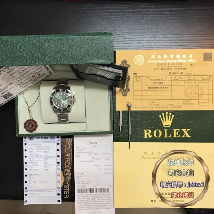 專櫃正品代購Yuanroro高品質勞力士 ROLEX 手錶 盒定制 勞力士 綠水鬼 黑水鬼 鬼王 水鬼系列 4款木☆