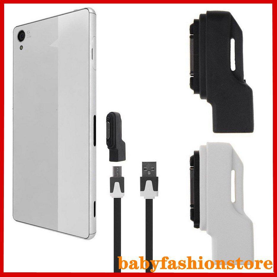 適用於 Sony Xperia Z1 / Z2 / Z3 的 Bfs Micro Usb 轉磁性充電充電器底座適配器
