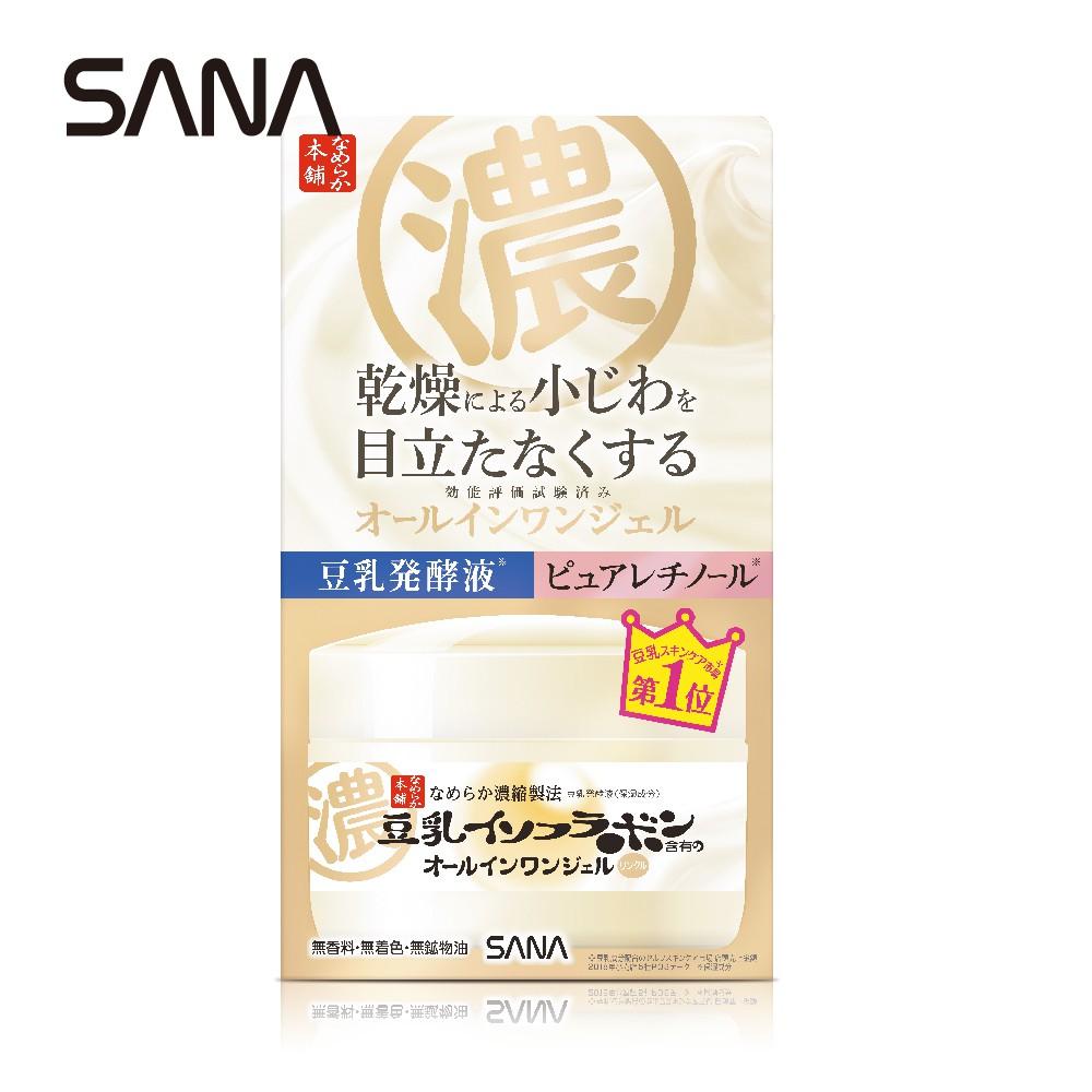 【SANA 莎娜】豆乳美肌緊緻潤澤多效凝膠霜(100g)