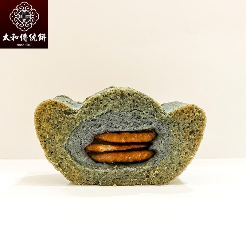 【太和傳統餅】 蝶花藍果酥 - 元寶發財 66大順禮盒 6入/盒