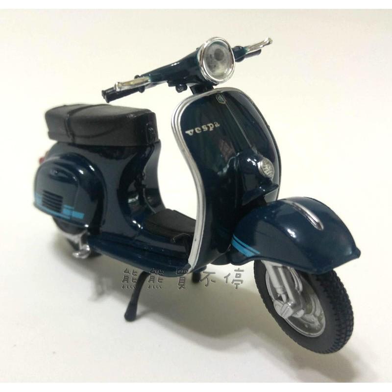 <現貨> 偉士牌1/18 Vespa 125 ET3 PRIMAVERA 1976年 復古摩托車 仿真 合金摩托車模型