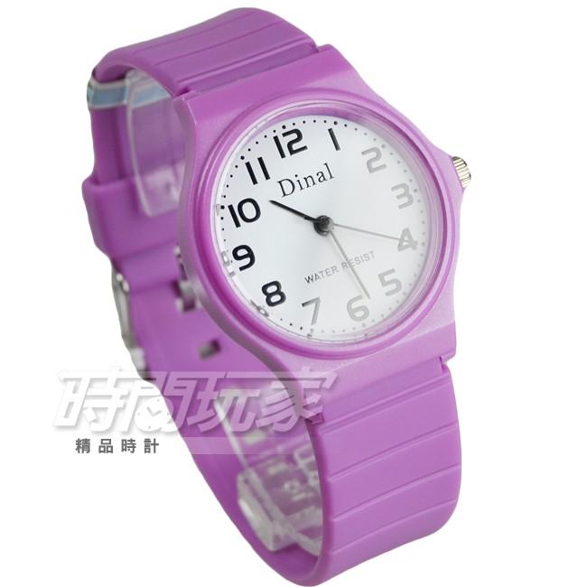 Dinal 時尚數字 D1307紫 簡單腕錶 防水手錶 數字錶 男錶 女錶 學生錶 手錶 中性錶 紫 【時間玩家】