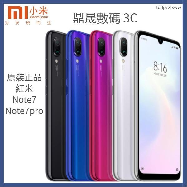 二手9新原裝小米紅米Redmi Note7 Note7pro 系列 驍龍675水滴全面屏
