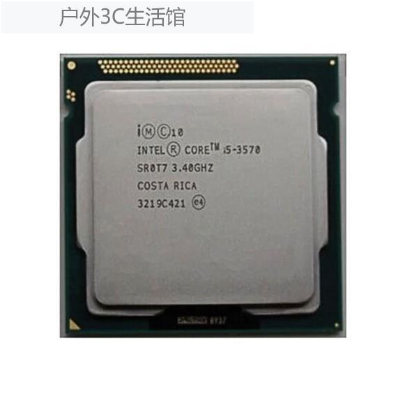 299免運Intel 英特爾 i5 8600k 7400 7500 8400 8500 6500 散片CPU正式版戶外3