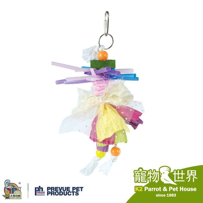 美國PH 卡利普索 創意紡吸管 鳥玩具 啃咬玩具 中小型鳥 鸚鵡玩具《寵物鳥世界》DA0416