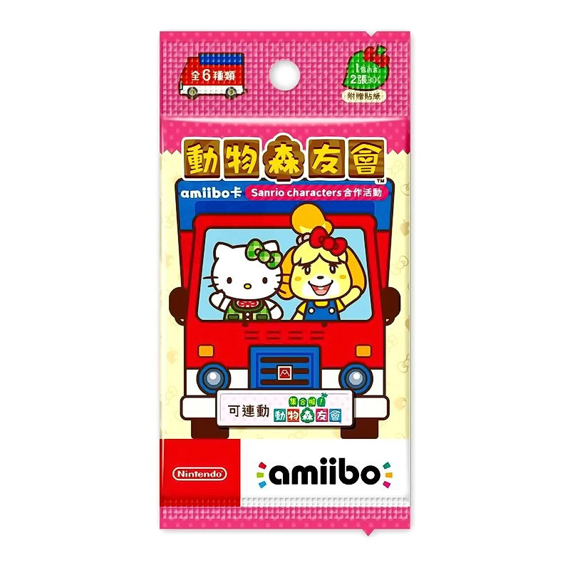 【預購商品】任天堂 AMIIBO NFC SWITCH NS 動物森友會 動物之森 卡片 三麗鷗 1包2張 5月初發售