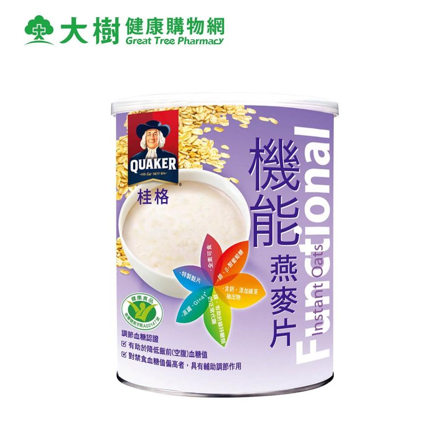 桂格 機能燕麥片 700g/罐 大樹