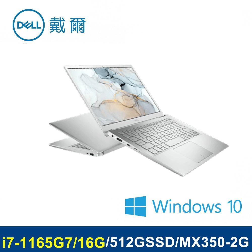 DELL 戴爾13-7300-R1828STW銀 13吋筆電 i7-1165G7/16G/512SSD/MX350享好禮