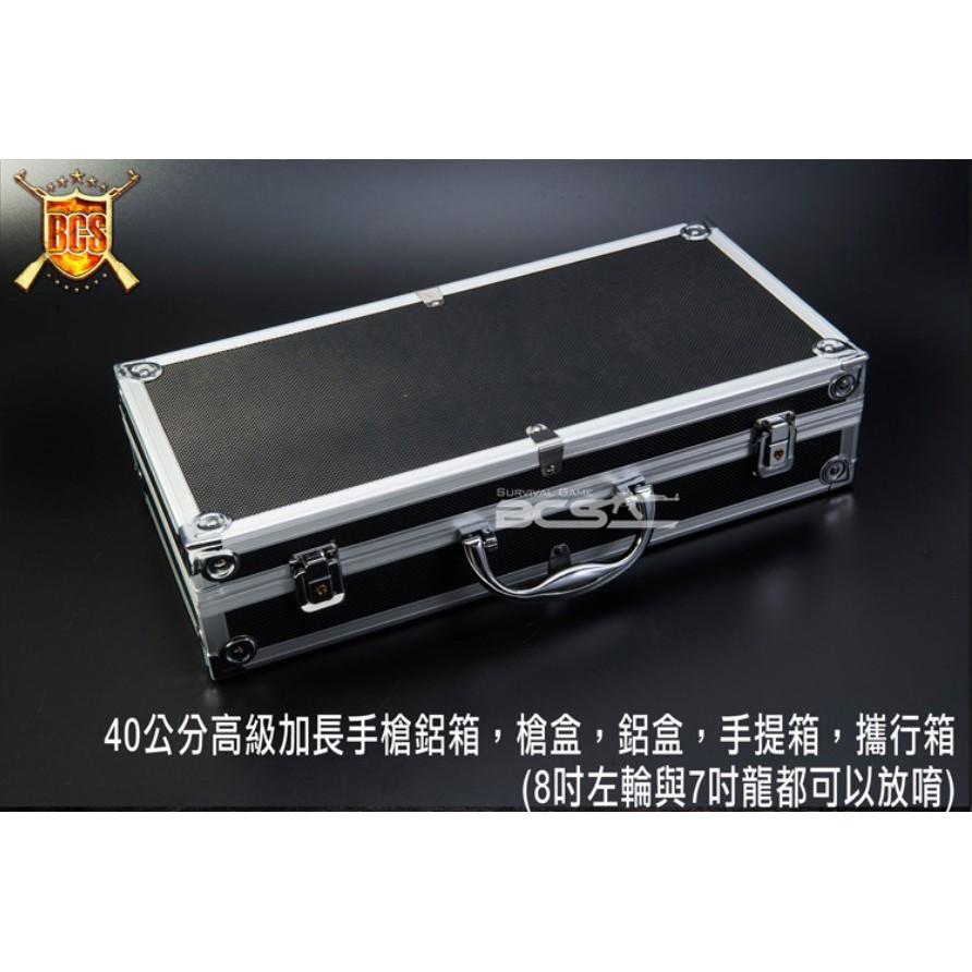 <傻瓜二館> 40公分 高級加長 手槍 鋁製 槍箱,槍盒,鋁盒,手提箱,攜行箱 生存遊戲