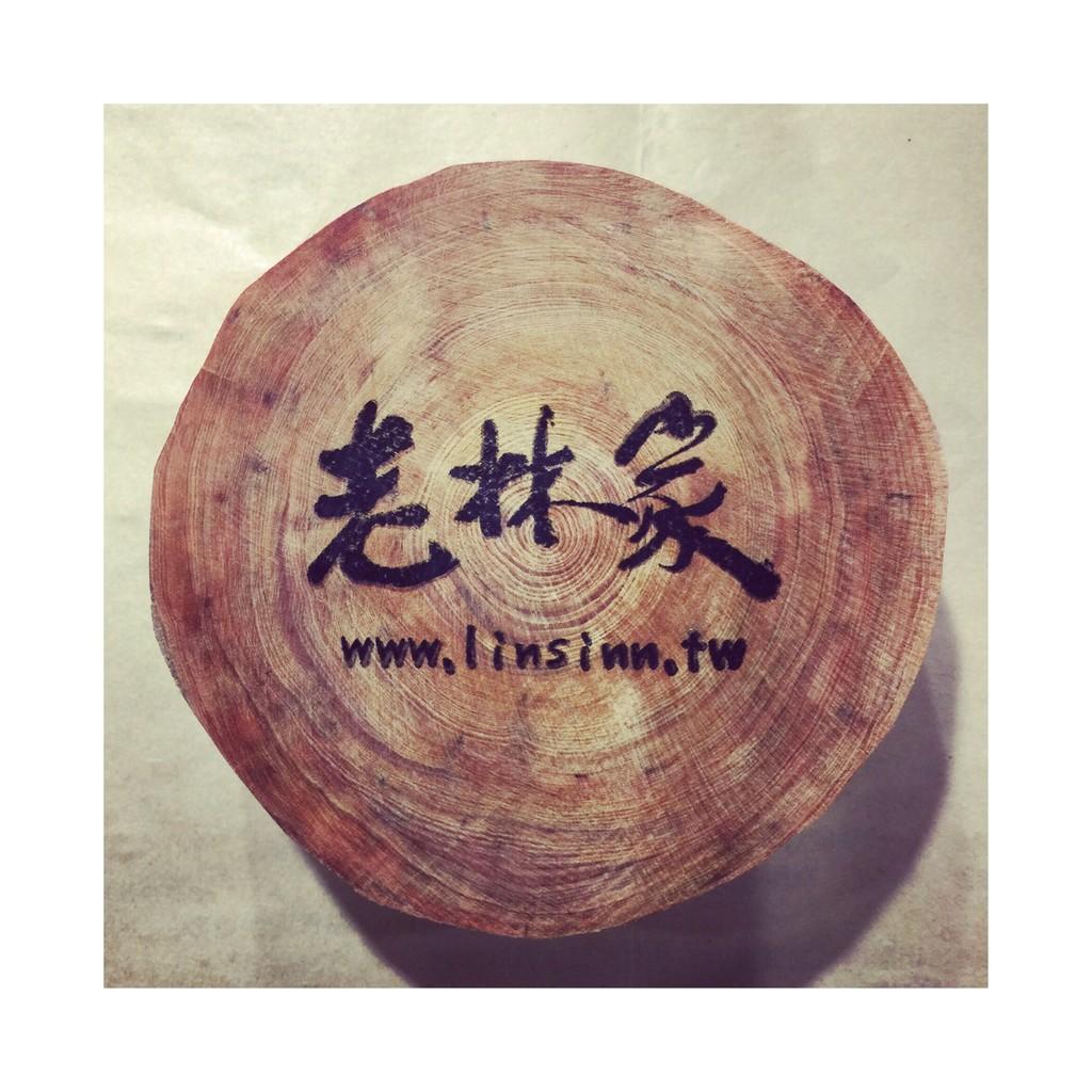 【花蓮民宿 老林家】春節 全包棟 8-14 人 (含加床)