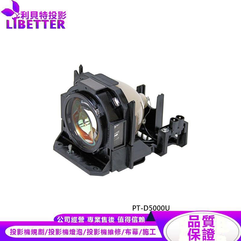 PANASONIC ET-LAD60A 投影機燈泡 For PT-D5000U