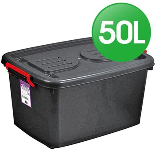 HOUSE好室喵 慕尼黑滑輪整理箱附蓋M-50L -顏色隨機出貨(1入)[大買家]