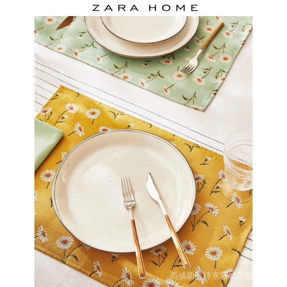 【新品促銷】Zara Home 田園雛菊印花提花餐墊墊鍋墊盤墊碗墊 45232023300