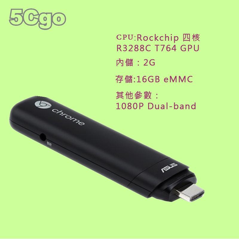 5Cgo【代購】二手ASUS華碩Chromebit CS10四核迷你電腦小主機網絡盒子口袋電腦 (簡包無彩盒包裝) 含稅