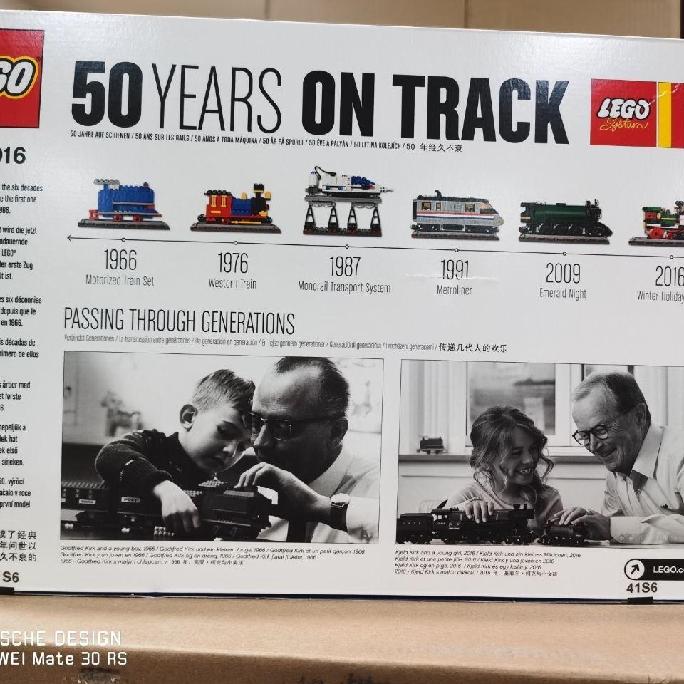 現貨免郵樂高4002016員工限定五十周年火車頭