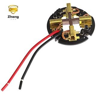 用於AEG M18 18V M12鎚鑽和衝擊起子配件的碳刷架刷卡組件更換