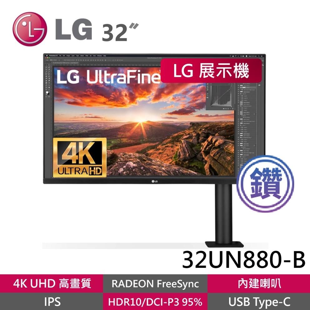 LG展示機 32UN880-B 32型【4K智慧懸浮螢幕】Type-C/HDR10/內建喇叭/Ergo智慧支架/高畫質