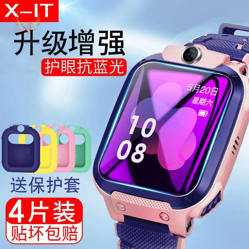小天才手表膜Z6鋼化膜電話手表Z5pro保護膜小天才Z5鋼化貼膜Z5Q玻璃膜小天才兒童手表屏幕保護膜全屏手表Z6膜