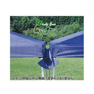 露營小站~59折出清【M-3392】日本鹿牌CAPTAIN STAG 27秒 排風2.5米M-3391快速帳專用雨溝槽 嘉義縣