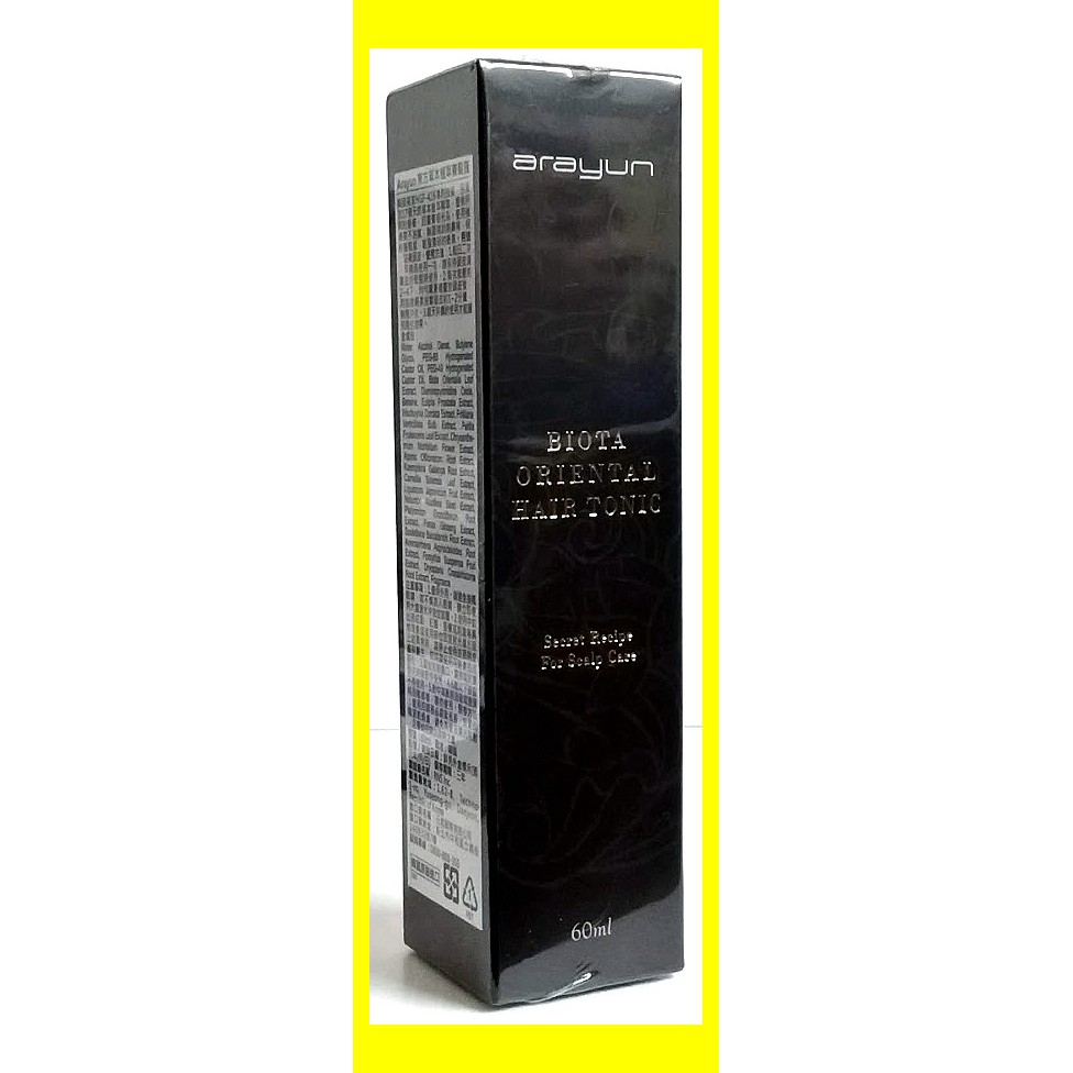效期2022.9 免沖洗 全新60ml盒裝 韓國 Arayun 東方草本植萃養髮液 頭皮護理滋養 ♥不買不爽