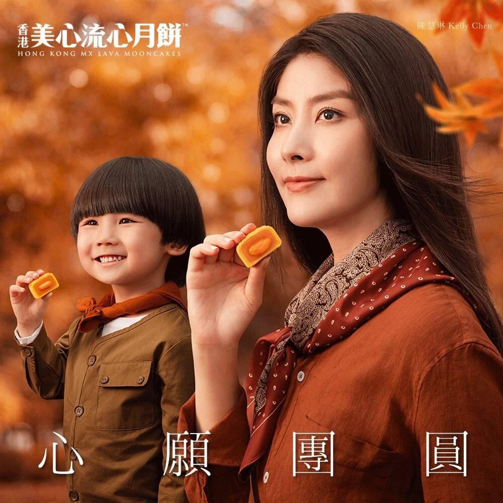 (9/4收單)月餅界的LV🇭🇰香港美心流心奶黃月餅8入裝附禮盒提袋