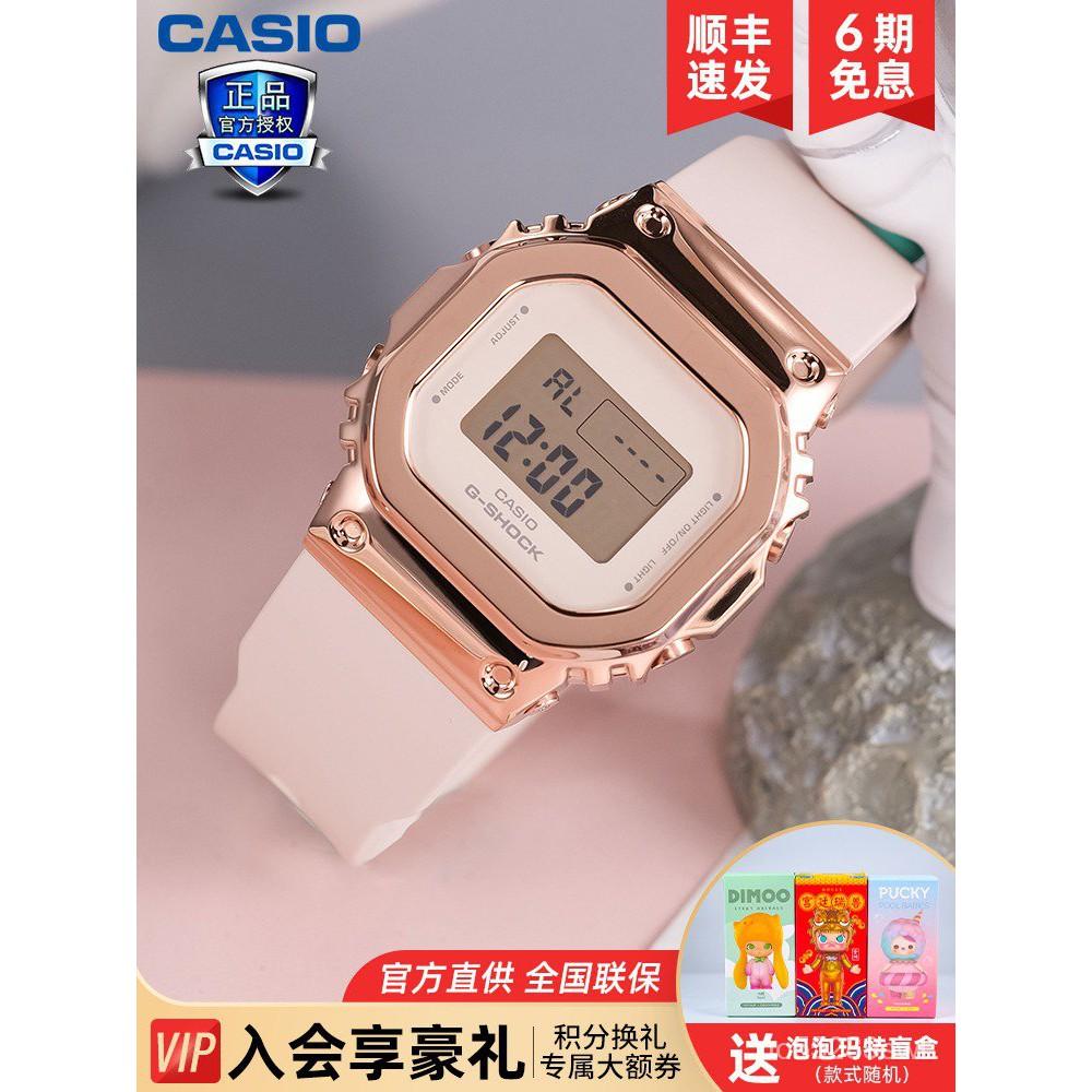 卡西歐手錶女小眾輕奢運動新款G-SHOCK系列玫瑰金腕錶GM-S5600PG 0lRG
