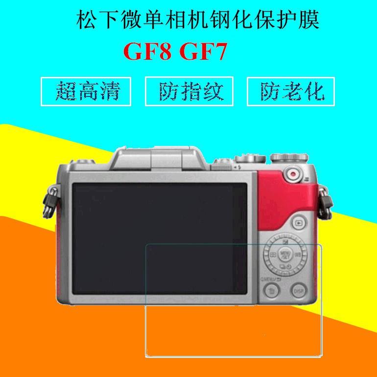 ✧❐▼適用松下微單GX9GF10鋼化膜GF7GF8/9 LX10相機膜GH5S屏幕保護貼膜