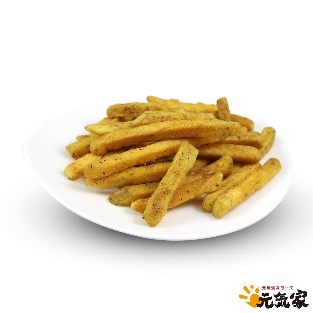 元氣家 御薯黑胡椒地瓜脆條(100g)-(全素)