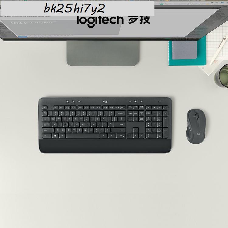 羅技(Logitech)MK545 鍵鼠套裝 黑色 自營 帶無線2.4G接收器 LY百货店