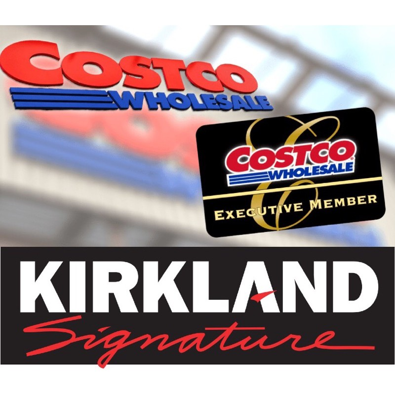 美國好市多 Kirkland 5 科克蘭 落健 好市多 全系列商品代購 5%優惠