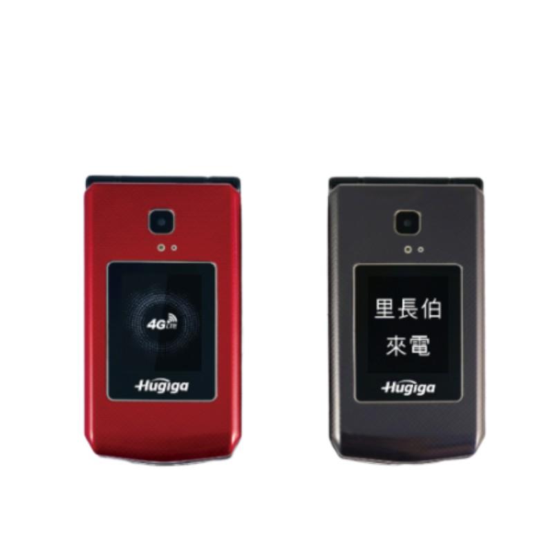 Hugiga 鴻碁 L68 2.8吋 4G折疊式 長輩機 Ai智慧語音服務 快捷撥號 大音量大按鍵 老人機 現貨 免運