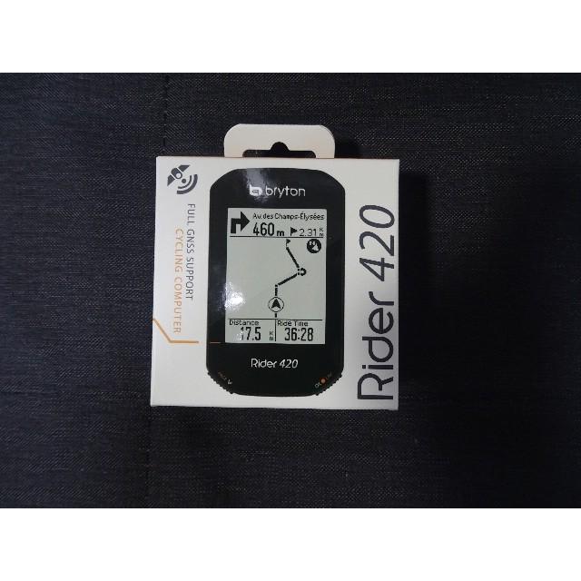 單車森林~Bryton Rider 420 GPS 自行車碼表 420E 420T 320E 320T GARMIN