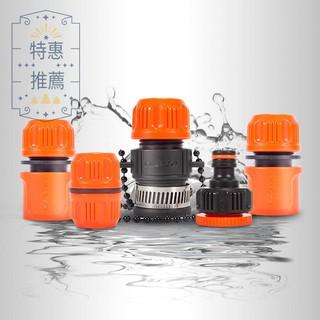 億力洗車機高壓清洗機配件接頭插頭對接頭 快速接頭 各種轉換接頭。82
