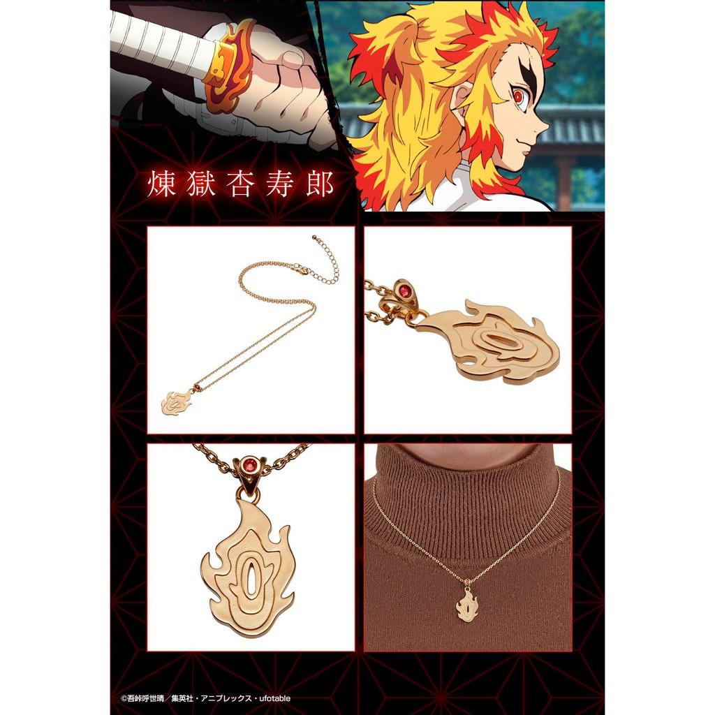鬼滅之刃 X Bandai 萬代 鬼滅之刃 銀製 日輪刀鍔 項鍊 限量開放預購中!